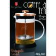 Berlinger Haus Rose Gold Dugattyús Kávé- Teafőző 350 ml-es (BH-1493)