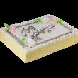 Tescoma Delicia állítható téglalap alakú tortaforma (623382)